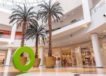 La tienda de Oysho en el Centro Comercial Odeón | C.C. ODEÓN