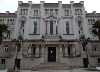 El Palacio de Justicia alberga la sede del TSXG