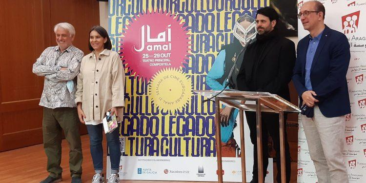 Presentación del Festival Amal   CONCELLO DE SANTIAGO
